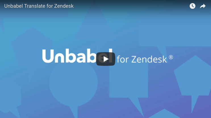 Unbabel Translate for Zendesk